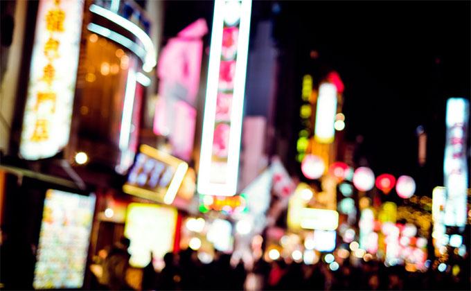 夜の街ネオン街