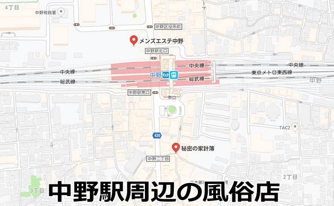 中野駅周辺の風俗店マップ